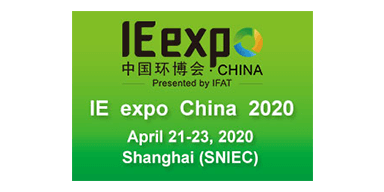 ie-expo